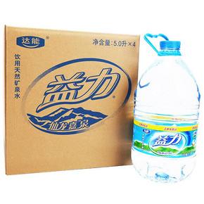 达能 益力 天然矿泉水 5L*4瓶 29.9元