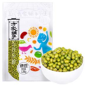 方家铺子 五谷杂粮 精品绿豆 1280g 折11.3元(2件6折)