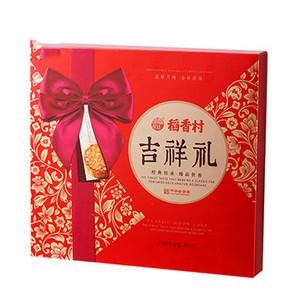 稻香村 中秋吉祥礼 月饼礼盒580g 29元包邮(59-30券)