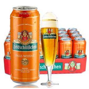 德国 费尔德城堡小麦白啤酒 500ml*24 89元包邮