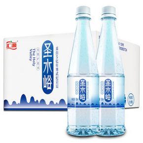 汇源 圣水峪天然矿泉 水500ml×24瓶 29.9元