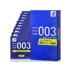 开车啦# 日本进口 冈本 003柔滑版 10片装 折50.5元(58*2-15)