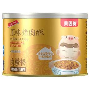 贝因美 原味猪肉酥 115g 折10.8元(14.5,买4免1)