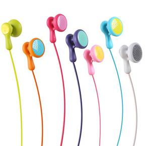 Panasonic/松下 RP-HV41G 果入耳式耳机音乐耳机 19元包邮