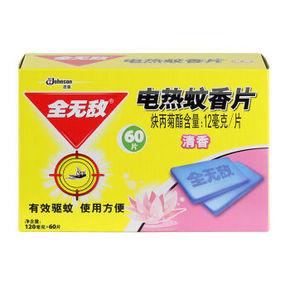 全无敌 电热蚊香片 特惠装 香型 60片 10.9元