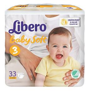 丽贝乐 婴儿纸尿裤S33片 29.5元(下单5折)