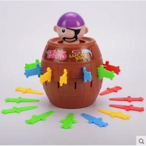 整蛊大号海盗桶玩具 9.9元包邮