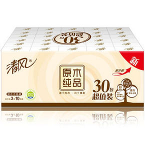 清风  原木纯品手帕纸 3层10张*30包 9.9元