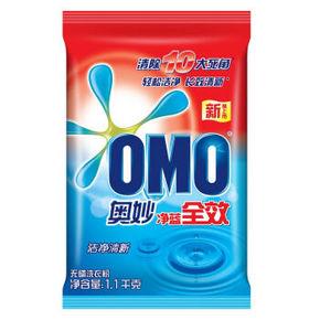 奥妙 净蓝洁净清新洗衣粉 1100g 折10.4元(20.4,199-100)