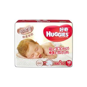 韩国 Huggies 好奇 铂金装 婴儿纸尿裤 NB76片 65.6元(58+7.6)