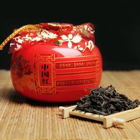 韵能 云南普洱熟茶 送陶罐 9.9元包邮(拍下改价)