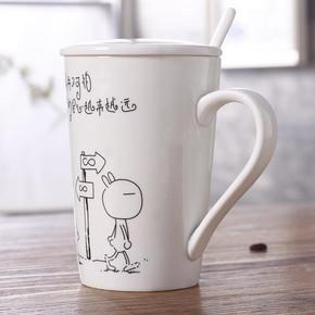 兔斯基简约陶瓷马克杯 9.9元包邮