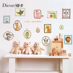 缔卡 动物照片墙墙贴 90*60cm 券后5.8元包邮
