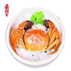 八将军牌 鲜活现货螃蟹大闸蟹 6只装 29元包邮(149-120券)