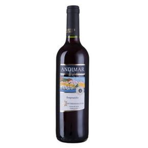 西班牙原装进口 爱之湾精选红葡萄酒 750ml*2瓶 38元