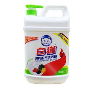 白猫 经典配方洗洁精 2000g 10.9元