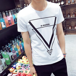 男士韩版修身短袖t恤 9.9元包邮
