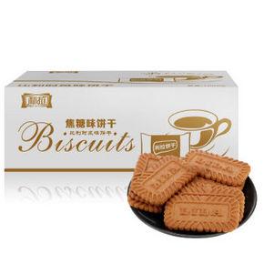 利拉 比利时风味饼干 焦糖味 1kg 19.9元