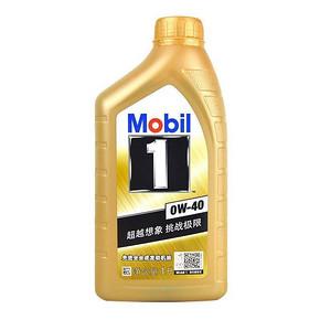 Mobil 美孚1号 全合成机油 0w40 1L 69元