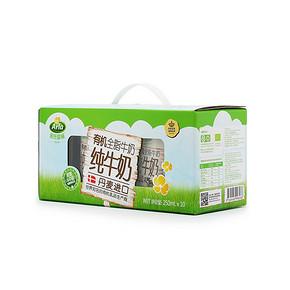 微信端# 丹麦进口 Arla 爱氏晨曦 有机全脂牛奶 250ml*10盒 9.9元