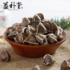 益补堂 辣木籽 50g  6.8元包邮(26.8-20券)