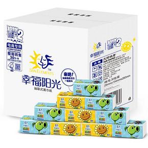 幸福阳光 卡通系列 2层150抽*30包 39.9元
