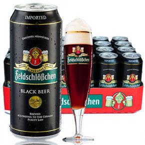 feldschlobchen 费尔德堡 黑啤酒 500ml*24听 99元包邮