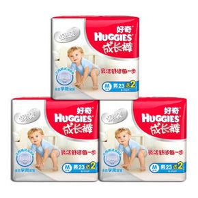 Huggies 好奇 银装 婴儿成长裤 男中号 M25片*3包 57.6元