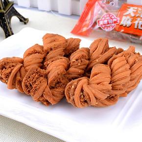 宏康 天津麻花芝麻椒盐香葱混装500g 9.6元包邮