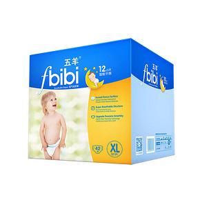 五羊 fbibi智能干爽婴儿纸尿裤 XL42片 折33元(99选3)