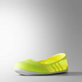 Adidas 阿迪达斯 NEO 女子休闲鞋 141元