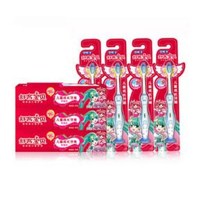 Saky 舒客  可食无氟儿童牙膏x3支+儿童牙刷软毛4支 29.9元包邮