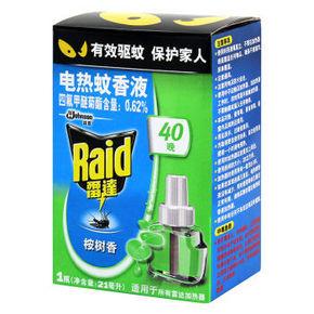 雷达 电热 蚊香液 40晚桉树香 12.9元