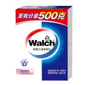 威露士 walch 健康香皂滋润嫩肤 125g×4块 9.9元