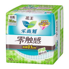 花王 乐而 零触感超丝薄日用卫生巾 22.5cm*20片 折10.9元(买1送1)