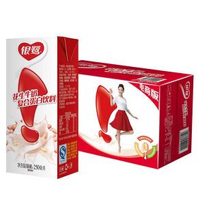 银鹭 花生牛奶苗条型250ml*21盒 折20元(双重优惠)