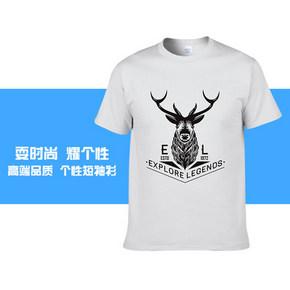 夏季男士百搭短袖T恤 5.2元包邮