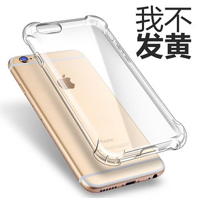 iphone6s透明防摔手机壳+送前膜 2.9元包邮