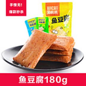 海咔咔 鱼豆腐 180g 券后5.9元包邮