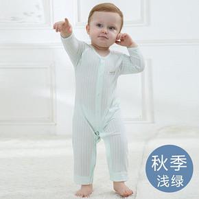 宝宝鱼 婴儿秋季纯棉哈衣 券后16.9元包邮