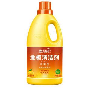 蓝月亮 地板清洁剂2kg/瓶 27.9元(可199-100)