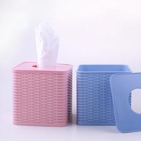 茶花 家用塑料抽纸盒 券后6.9元包邮
