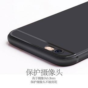 唯美传说 iPhone 6S 磨砂手机壳 1.8元包邮