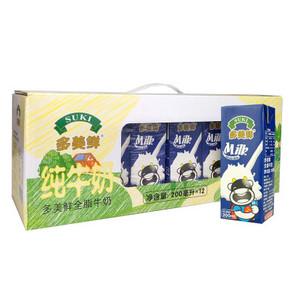 Suki 多美鲜 全脂纯牛奶200ml*12盒 29.9元