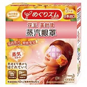 KAO 花王 柚子香型 蒸汽眼罩 5片装*2盒 32元(买2免1)