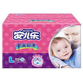 Anerle 安儿乐 干爽超薄 婴儿纸尿裤 L124片 99.9元包邮