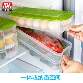 Haixin 冰箱三层保鲜收纳盒 19.9元包邮(29.9-10券)