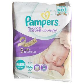 日本 pampers 帮宝适 紫帮 特级棉柔纸尿裤 NB66片 74.5元(66+8.5)