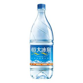恒大冰泉 长白山饮用天然矿泉水 1250ml 4元