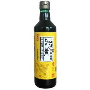 裕亨顺 山西沁州黄小米陈醋4度 480ml*2瓶 12.9元